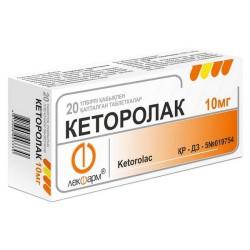 Кеторолак, табл. п/о 10 мг №20