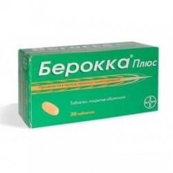 Берокка Плюс, табл. п/о пленочной №30