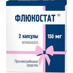 Флюкостат, капс. 150 мг №2