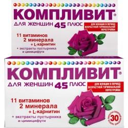 Компливит для женщин 45 плюс, табл. п/о №30