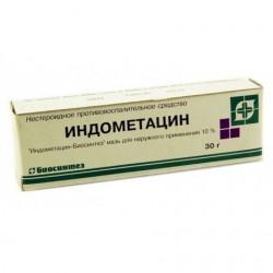 Индометацин, мазь 10% 30 г №1