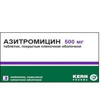 Азитромицин, табл. п/о пленочной 125 мг №6