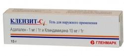 Клензит-С, гель д/наружн. прим. 15 г