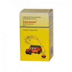 Тиогамма, р-р д/инф. 12 мг/мл 50 мл №1 флаконы
