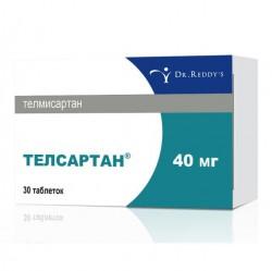 Телсартан, табл. 40 мг №30