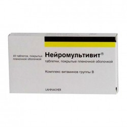 Нейромультивит, табл. п/о пленочной №60