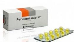 Ретинола ацетат (Витамин А), капс. 33 тыс.МЕ №30